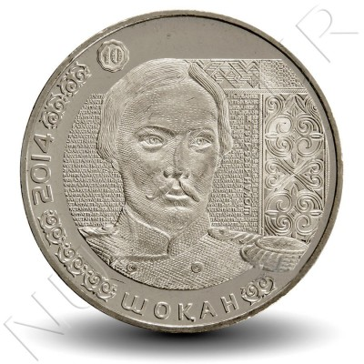 50 tenge KAZAJISTAN 2014 - Ciocan Valikhanov