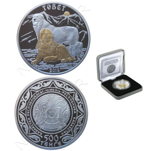 500 tenge KAZAJISTAN 2014 - Tobet