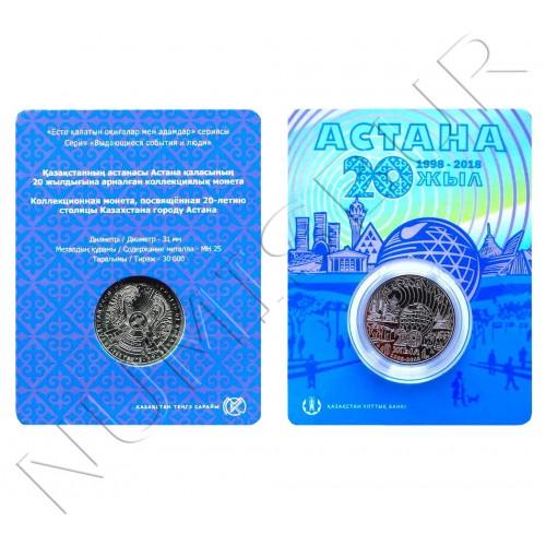 100 tenge KAZAJISTAN 2018 - 20 años de Astana