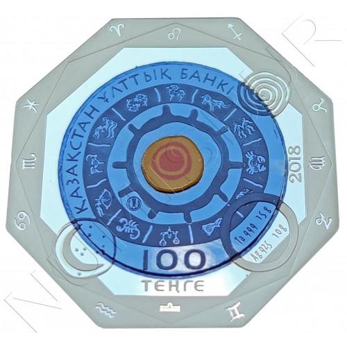 100 tenge KAZAKHSTAN 2018 - AQUARIUS