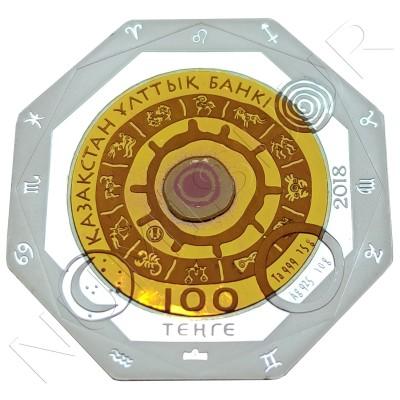 100 tenge KAZAKHSTAN 2018 - ARIES