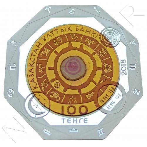100 tenge KAZAKHSTAN 2018 - SAGITTARIUS