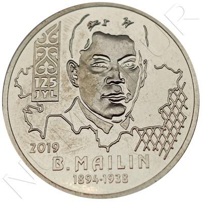 100 tenge KAZAKHSTAN 2019 - B. Mailin