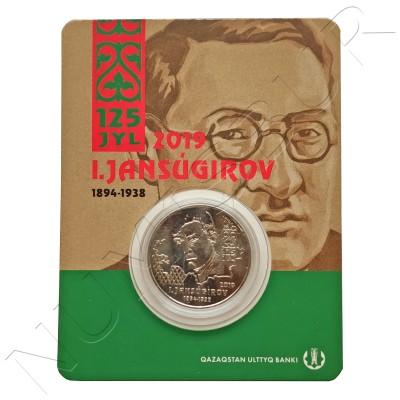 100 tenge KAZAKHSTAN 2019 - I. JANSÚGIROV