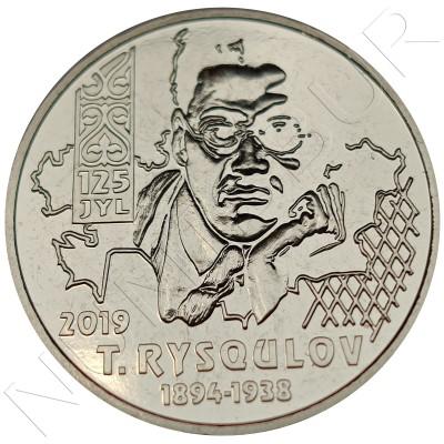 100 tenge KAZAKHSTAN 2019 - T. Rysqulov