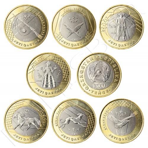 Series 100 tenge KAZAKHSTAN 2020 - Treasures of the steppe (7 coins)