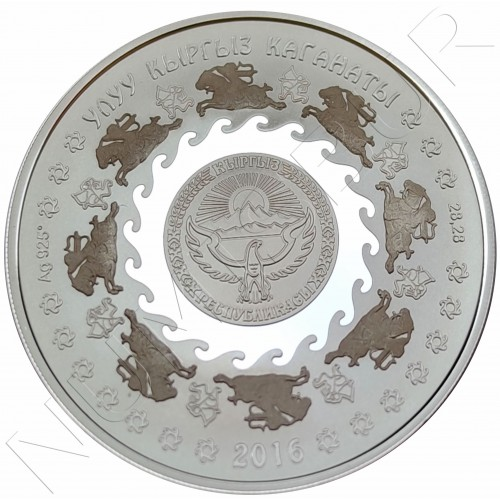 10 som KYRGYZSTAN 2016 - The Era of the Kyrgyz Khanate