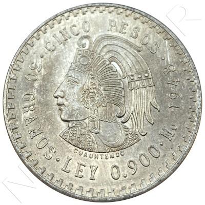 5 pesos MEXICO 1948 - 30 g silver .900mm