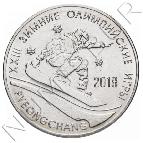 1 rublo TRANSNISTRIA 2017 - Pyeonchang