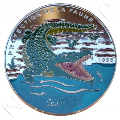 15000 francs BENIN 1996 - Cocodrile VEY RARE