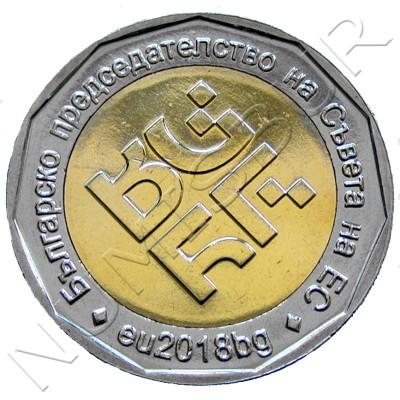 2 leva BULGARIA 2018 - Presidencia búlgara del Consejo de la UE