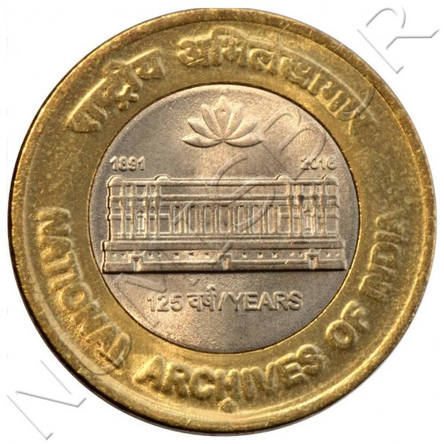 10 rupees INDIA 2016 - National Archives of India