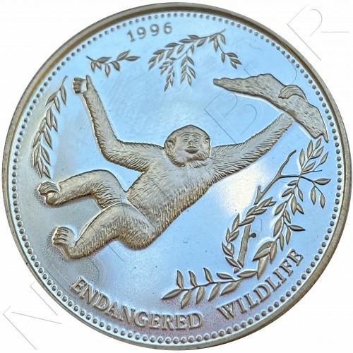 1000 Kip LAOS 1996 - Gibbon (Monkey)
