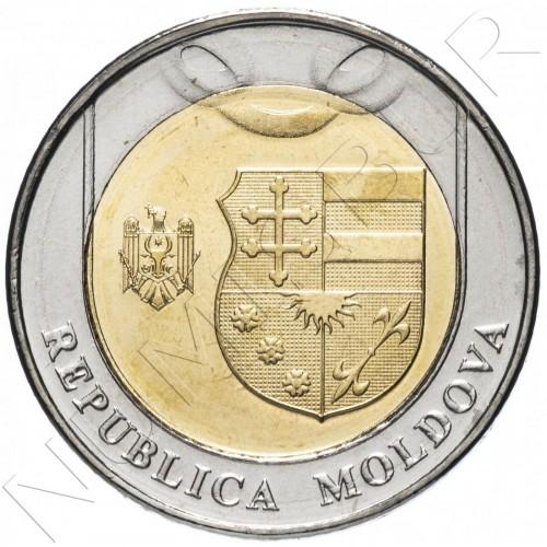 10 lei MOLDOVA 2018 - Coat of arms