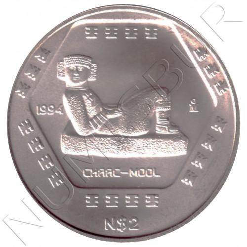 50 pesos MEXICO 1994 - Chaac Mool 1/2 onza plata