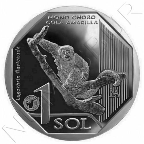 1 sol PERU 2019 - Yellow tail choro monkey