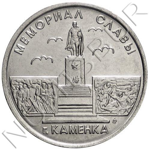 1 ruble TRANSNISTRIA 2017 - Memorial of Glory in Kamenka