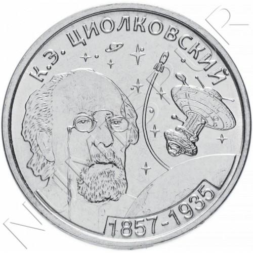 1 ruble TRANSNISTRIA 2017 - 160th anniversary of Konstantin Tsiolkovsky