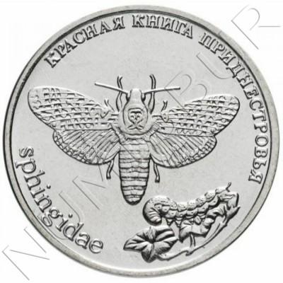 1 rublo TRANSNISTRIA 2018 -  Adam's Head Butterfly