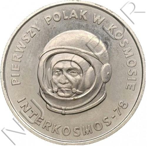 2 zl POLOND 1978 - Interkosmos '78
