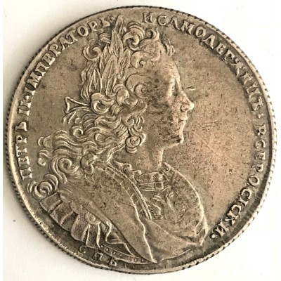 1 rublo RUSIA 1727 - Peter II