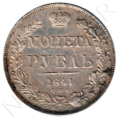1 rublo RUSIA 1841 - NG variante muy rara OPB