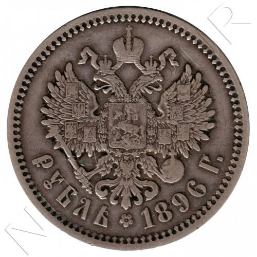 1 ruble RUSIA 1886 - Nicolas II