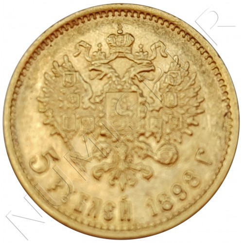 10 rublos RUSSIA 1900 - Nikolai II