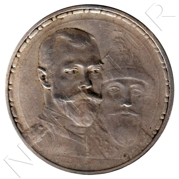 1 ruble RUSIA 1913 - 300 aniv. Romanov Dinasty