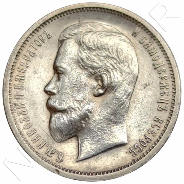 50 kopeks RUSSIA 1913 - Zar Nicolas II