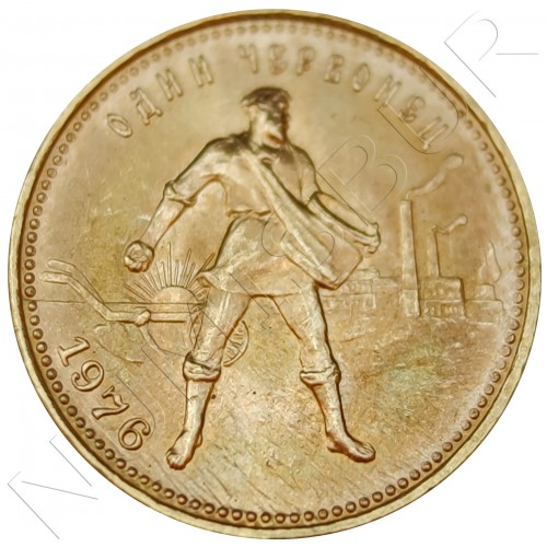 1 chervonet RUSSIA - 7.74 g (Invest pure gold)