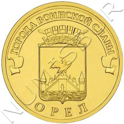 10 rublos RUSIA 2011 - Orel