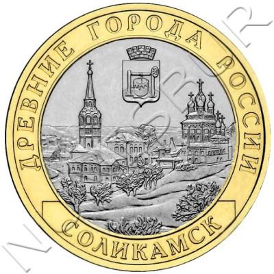 10 rublos RUSIA 2011 - Solikamsk bimetalic