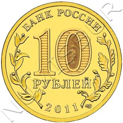 10 rublos RUSIA 2011 - Rzhev