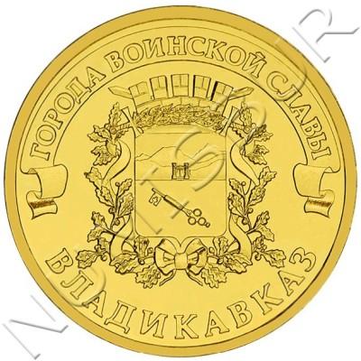 10 rublos RUSIA 2011 - Vladikavkaz