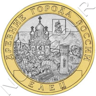 10 rublos RUSIA 2011 - Yelets bimetalic