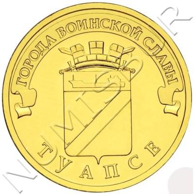 10 rublos RUSIA 2012 - Tuapse