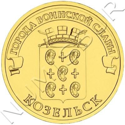 10 rublos RUSIA 2013 - Kozelsk