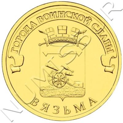 10 rublos RUSIA 2013 - Vyazma
