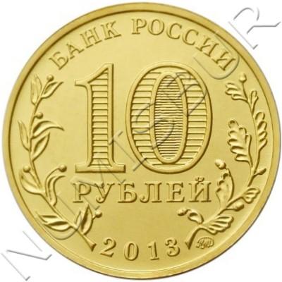 10 rublos RUSIA 2013 - Constitución de la Federación de Rusia