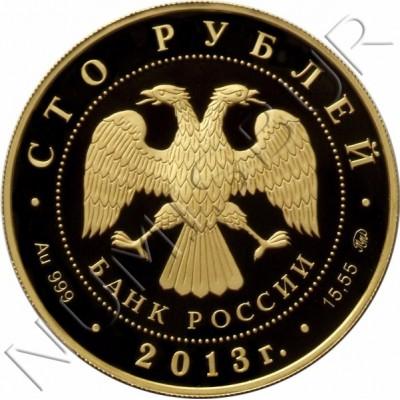 100 rublos RUSIA 2013 - Expediciones de investigación de G.I. Nevelskoy