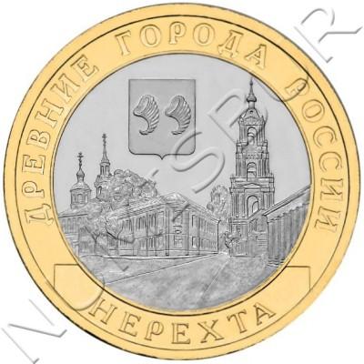10 rublos RUSIA 2014 - Nerekhta