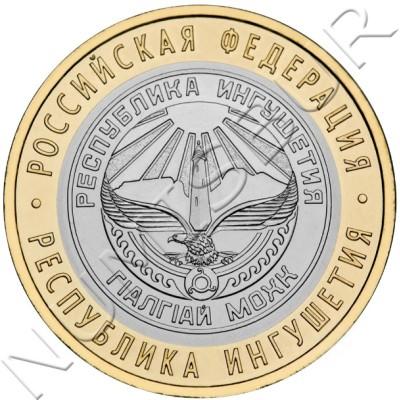 10 rublos RUSIA 2014 - Republica de Ingushetia