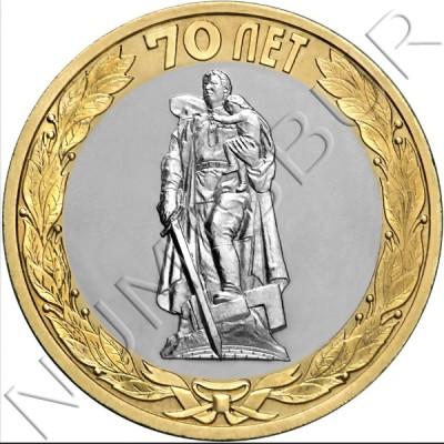 10 rublos RUSIA 2015 - Liberando el mundo del Fascismo