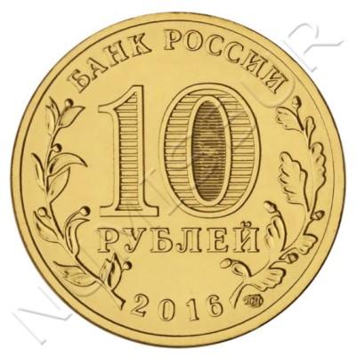 10 rublos RUSIA 2016 - Feodosiya