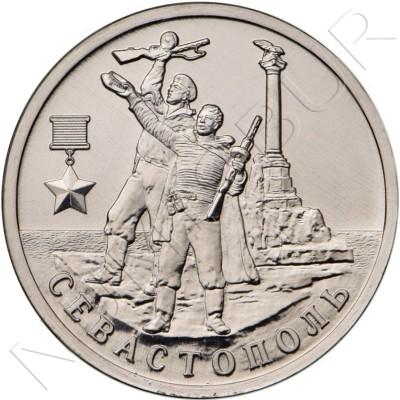 2 rublos RUSIA 2017 - Heroes de Sebastopol