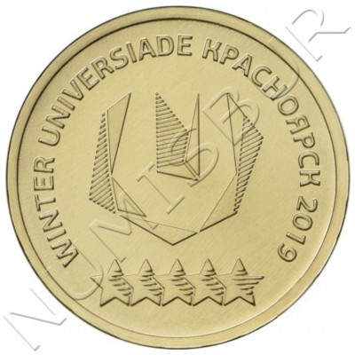 10 rubles RUSSIA 2018 - Winter Universiade Krasnoyarsk LOGO
