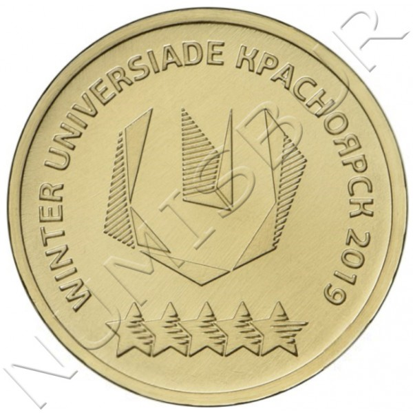 10 rubles RUSSIA 2018 - Winter Universiade Krasnoyarsk LOGO