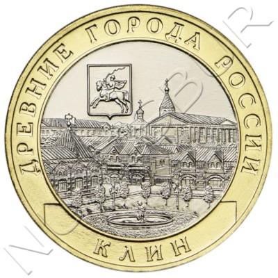 10 rubles RUSSIA 2019 - Klin