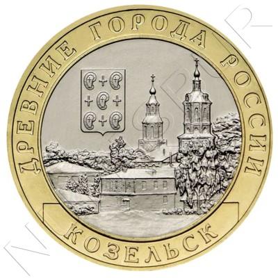 10 rubles RUSSIA 2020 - Kozelsk